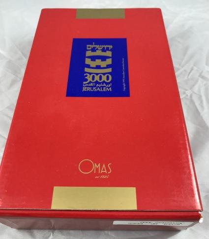 omas-jerusalem-3000-2